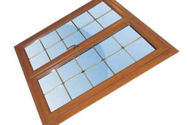 nos fen tres sur mesure fermeture sur mesures val de marne 94 eclair sun habitat. Black Bedroom Furniture Sets. Home Design Ideas